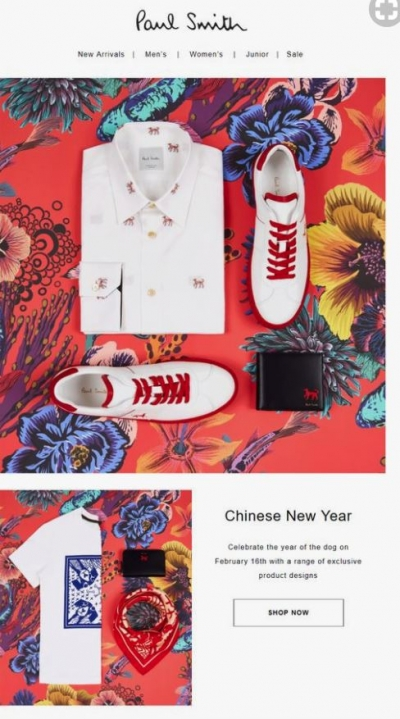 paul smith chinese lunar new year digital marketing email campaign